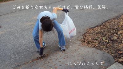 DSC09432_convert_20111020033621.jpg
