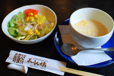 おいしん坊 サラダ&スープ