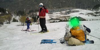 ski_20110507210720.jpg