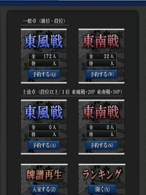 ga0002_convert_20091110030244繧ヲ繧、繝ウ繧ー繝偵Ν_convert_20091117232558