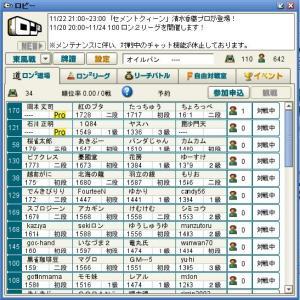 2_convert_20091122102810_convert_20091122121007.jpg