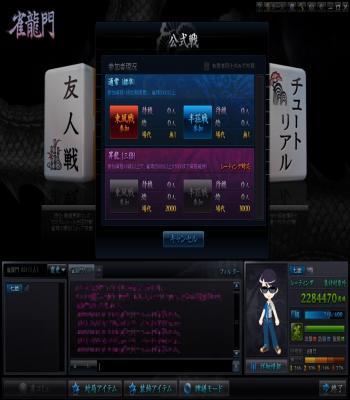 Update20091106_01_convert_20091119234803.jpg