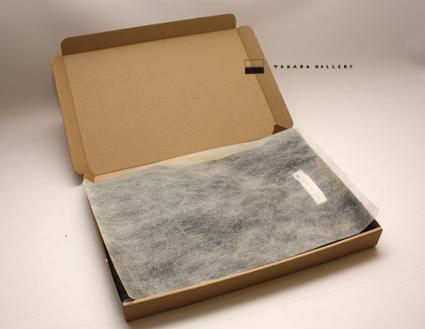giftbox-4.jpg