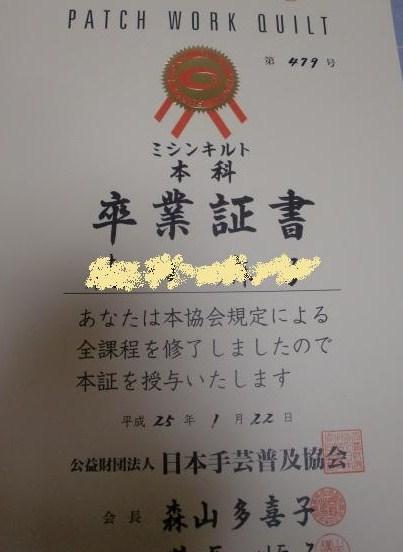 2013-03-04(3).jpg