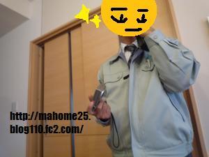 P1020718_convert_20091122233548.jpg