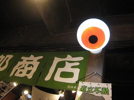 20100302 009
