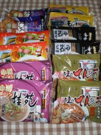 kennsyou1_convert_20100318100527.jpg