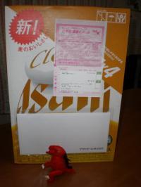 kennsyou_convert_20100318100501.jpg