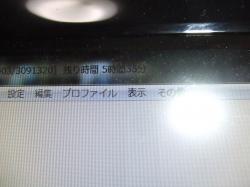 DSCF8611_convert_20100328010831.jpg