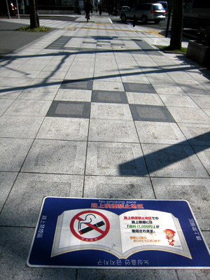 御堂筋禁煙01