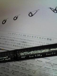 10_2_16_1.jpg