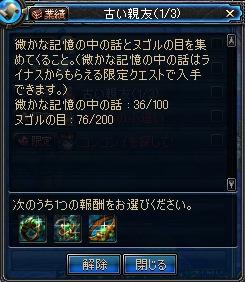 himei_start.jpg