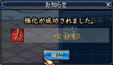 kenka-50epi12.jpg