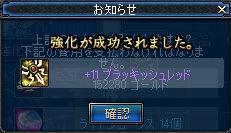 kenka-65buki11.jpg