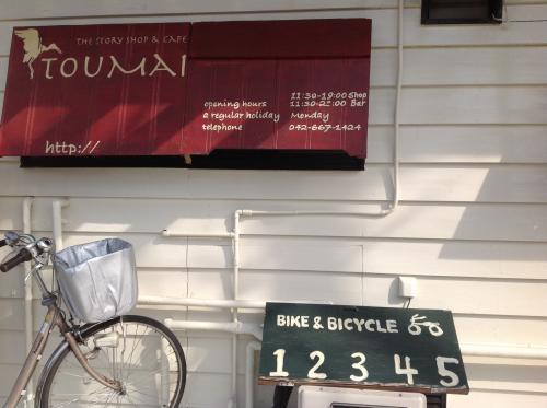 【縮小】TOUMAI入り口