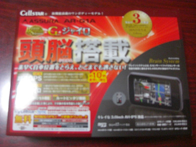 sCIMG3373.jpg