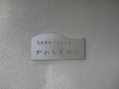 sDSC00050.jpg
