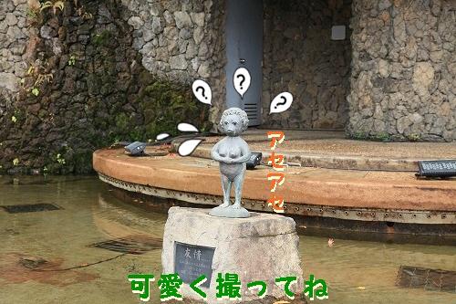 有馬温泉♪ (14)