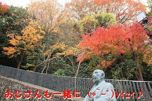 有馬温泉♪ (12)
