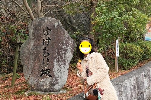 有馬温泉♪ (10)
