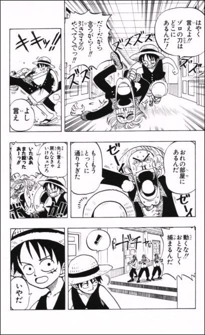 ONE PIECE 5-1
