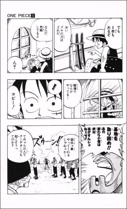 ONE PIECE 5-6