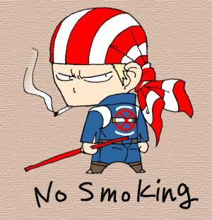 禁煙ですよ