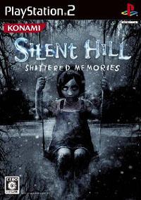 SILENTHILL:SHATTEREDMEMORIES