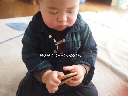 003_convert_20120213100519.jpg