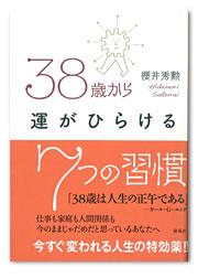 38_2.jpg