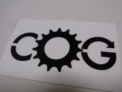 cog_stick1.jpg