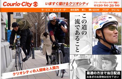 curiocity3.jpg