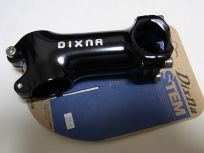 dixna_lead.jpg