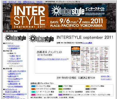 interstyle2011.jpg