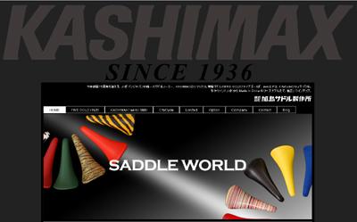 kashimax_company.jpg