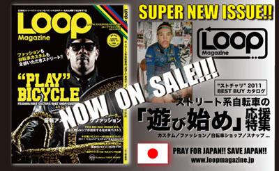 loopmagazine09.jpg
