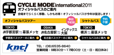 mode_bus.jpg