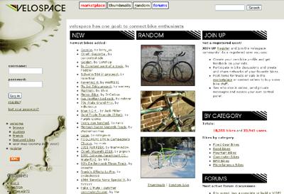 velospace.jpg