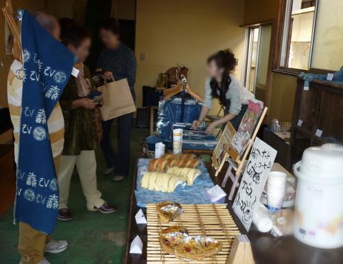 藍染め商品/お菓子