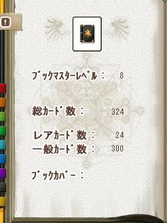 Maple8090a.jpg