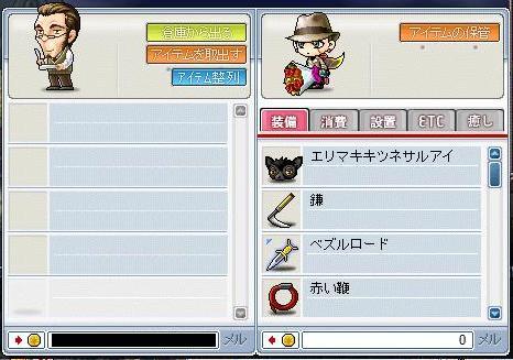 Maple8099a.jpg