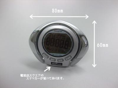 DSCF82571.jpg