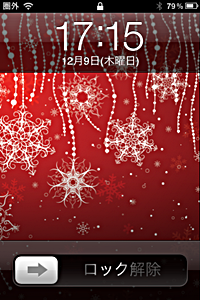 20101209-04s.png