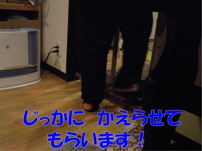 123-1_convert_20100312224319.jpg