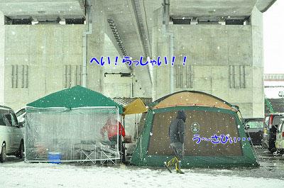 20120320-ren02.jpg
