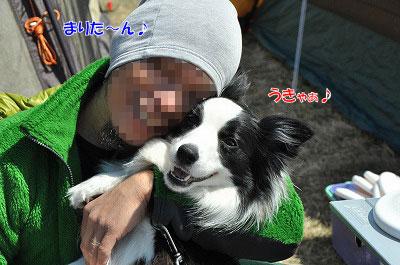 20120408-mat-m00.jpg