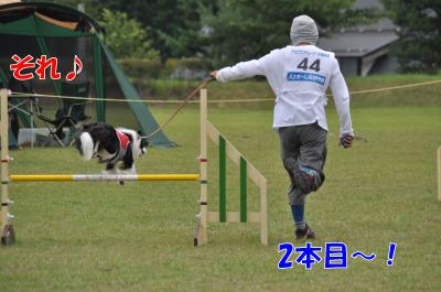 aa5066_convert_201008162202.jpg