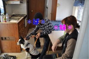 g-2169_convert_20100505203155.jpg
