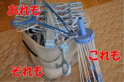 s-3733_convert_20100713203827.jpg