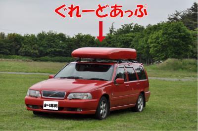 v-2494_convert_20100609213246.jpg